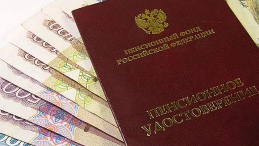 ForPost - Новости : Пенсионерам Севастополя увеличат пенсии
