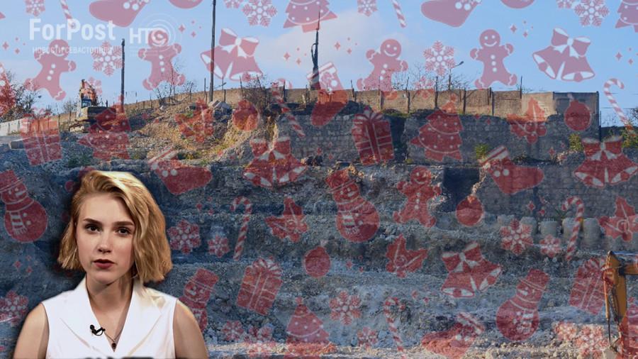 ForPost - Новости : Качаем прессу: Ракушка под московским крылом, а Исторический бульвар – беспризорник