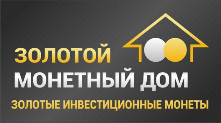 """ForPost - Новости : В Севастополе прошел семинар """"Инвестиции в драгоценные металлы и драгоценные монеты"""""""