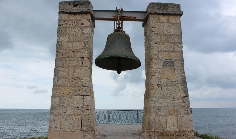 ForPost - Новости : В Херсонесе будут реставрировать Туманный колокол