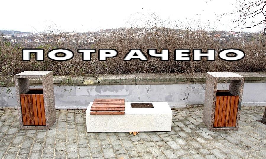 ForPost - Новости : Реплика. Сквер Василия Бузина: самый безобразный ремонт в новейшей истории Севастополя