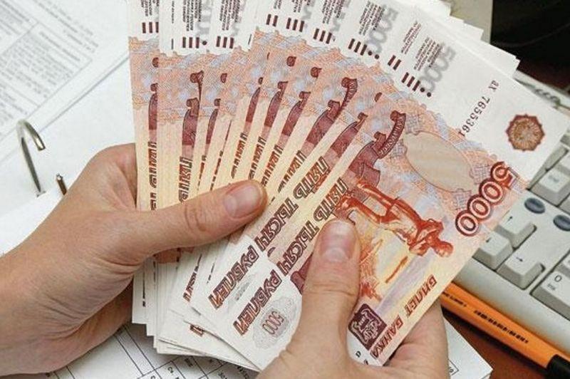 ForPost - Новости : Денежные операции россиян попадут под контроль государства