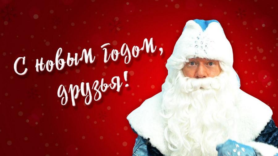 ForPost - Новости : Дед Мороз посетил Севастополь и дал эксклюзивное интервью ForPost