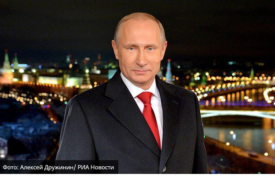 ForPost - Новости : Путин в новогоднем обращении назвал Россию одной большой семьей