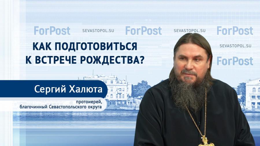 ForPost - Новости : Рождество Христово vs Новый год - немного о свободной воле, колбасе и духовной жизни