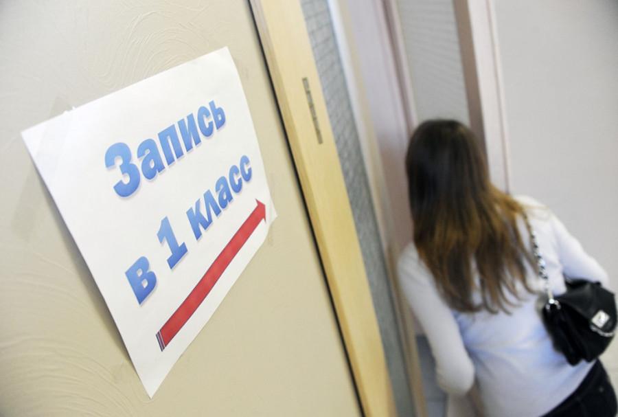 ForPost - Новости : Принимать детей в первый класс будут по новым правилам