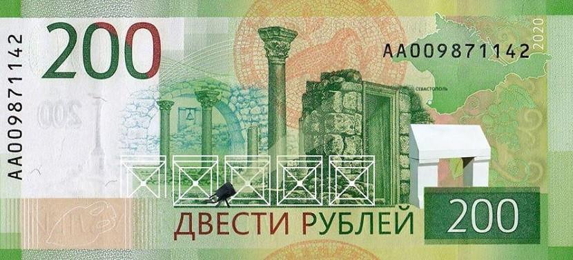 ForPost - Новости : Севсети#1152: Криминальное прошлое Севастополя, денежная реформа и призрак снега