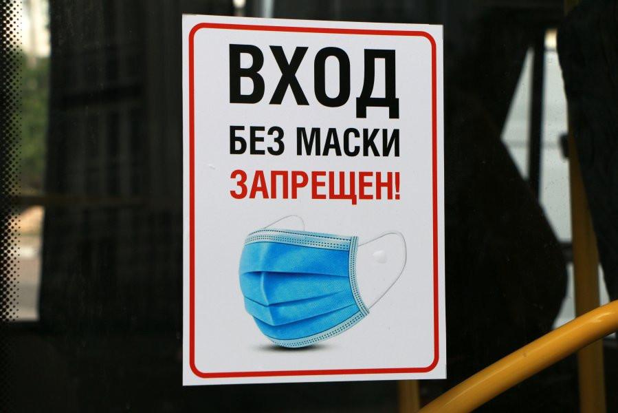 ForPost - Новости : В севастопольские троллейбусы перестанут пускать без маски