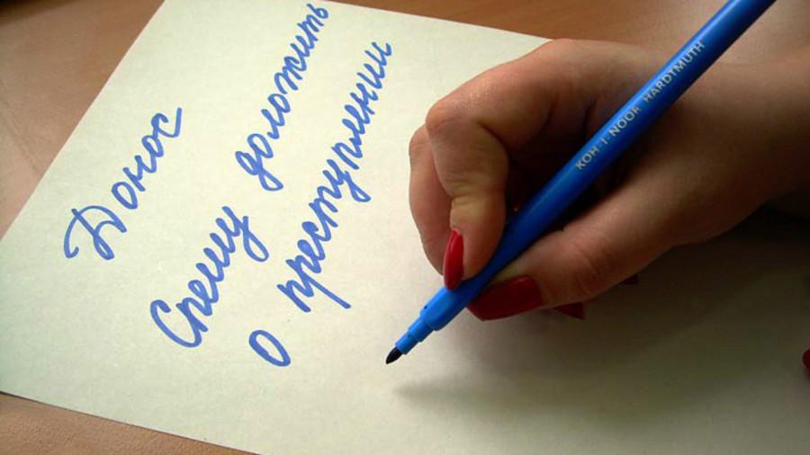 ForPost - Новости : Севастопольцев призвали доносить на пассажиров без масок