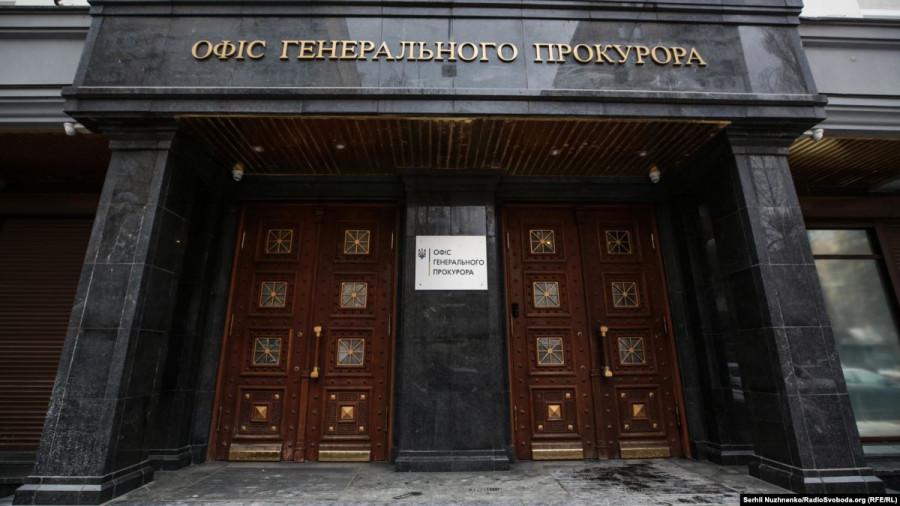 Генпрокуратура Украины возбудила дело против замкомандующего Черноморским флотом России
