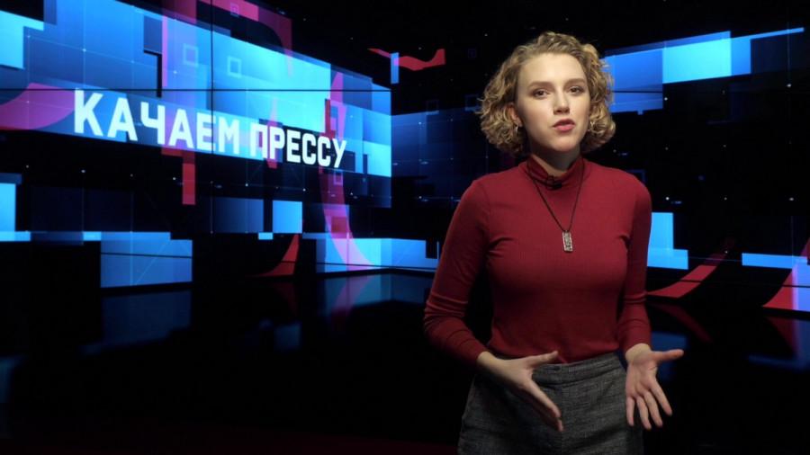 ForPost - Новости : Качаем прессу: Севастополю нравится культурный кластер и доносы за маски