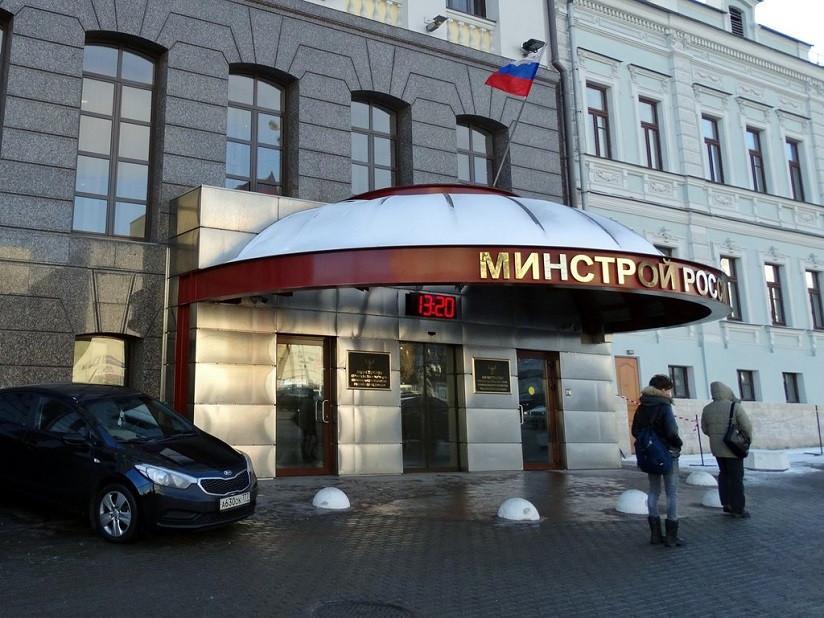 ForPost - Новости : «Лавочка закрывается»: что ждёт севастопольские апартаменты
