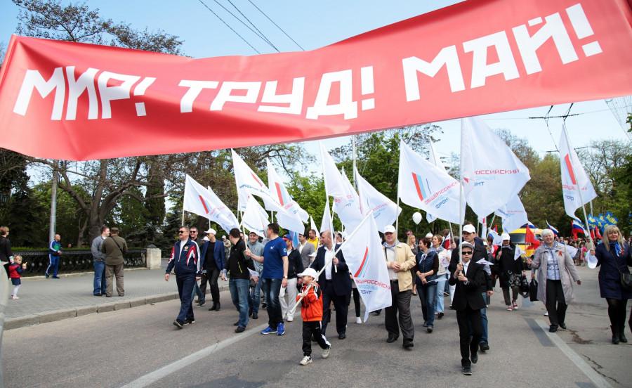 ForPost - Новости : Безработица в Севастополе остается одной из самых низких в стране