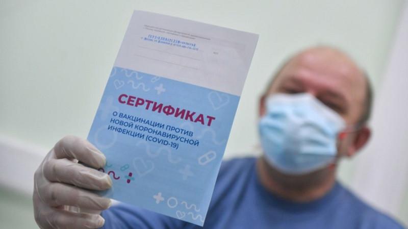 ForPost - Новости : Большинство россиян против введения ковид-паспортов