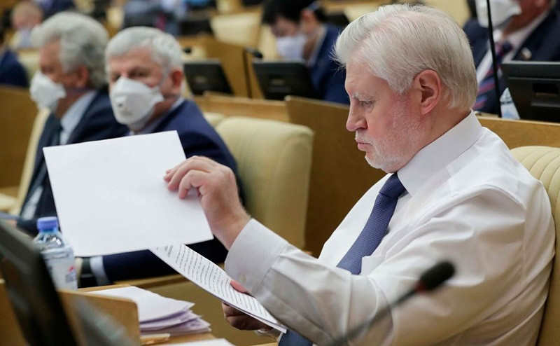 ForPost - Новости : «Справедливая Россия» объединится с двумя партиями и сменит название