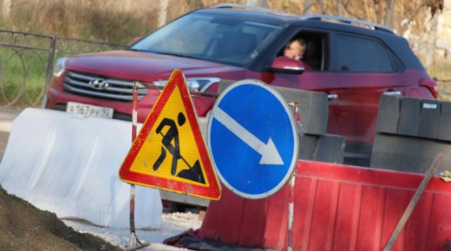ForPost - Новости : В Севастополе ограничат движение на одной улице