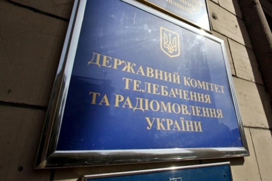 ForPost - Новости : Украина запретила ввоз еще 18 российских книг