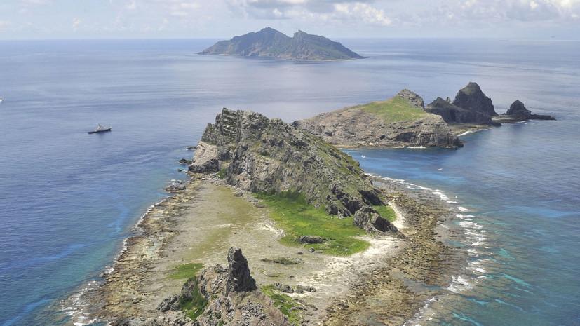 ForPost - Новости : Глава Пентагона подтвердил Японии готовность оборонять спорные острова