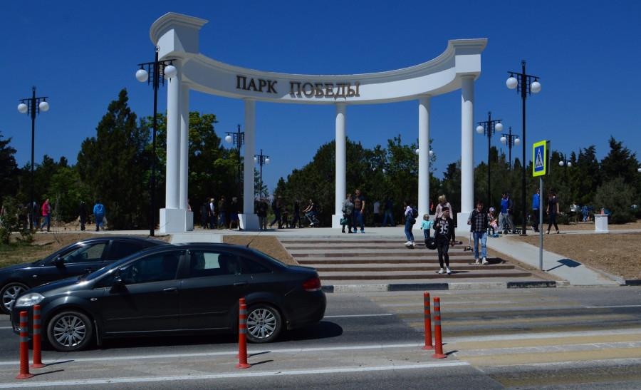 ForPost - Новости : Власти Севастополя подают в суд на подрядчика парка Победы
