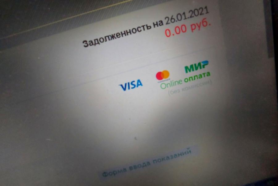 ForPost - Новости : Платить по коммунальным счетам в Севастополе долго и дорого