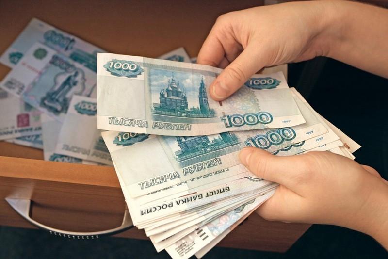 ForPost - Новости : Счастье подорожало: россияне озвучили зарплату своей мечты