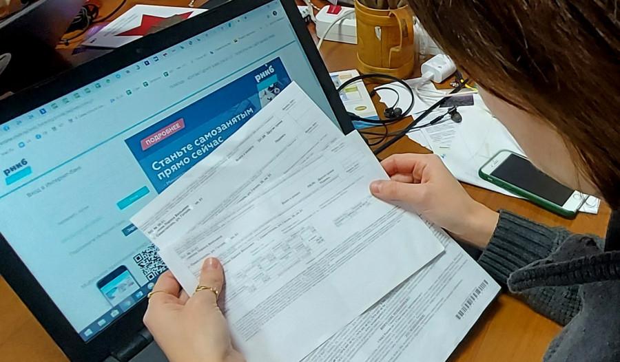 ForPost - Новости : Сколько стоит онлайн-оплата коммуналки в Севастополе и Крыму