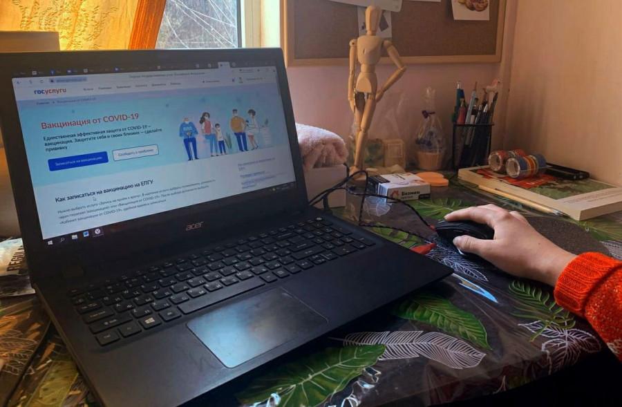 ForPost - Новости : Откуда появляются «трудности» с записью на прививку от ковида в Севастополе