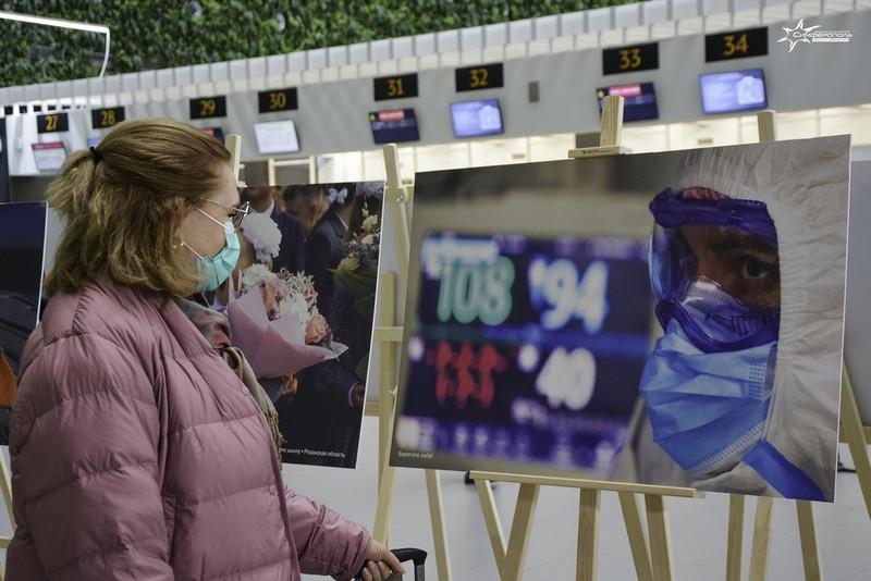 ForPost - Новости : Вернувшихся из-за границы крымчан штрафуют за коронавирус