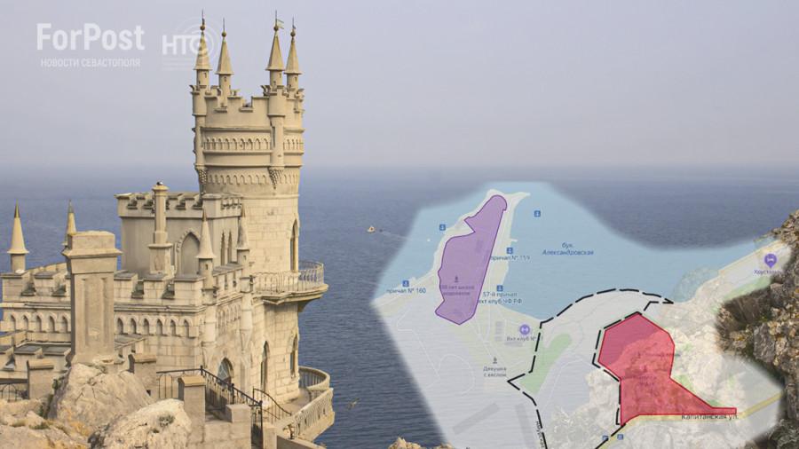 ForPost - Новости : Качаем прессу: Дикое озаборивание Севастополя, снятие ограничений и протест в Крыму
