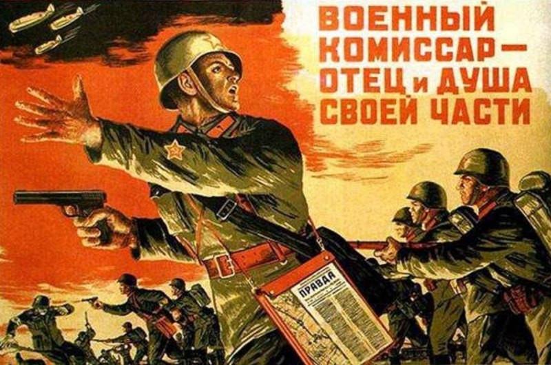 ForPost - Новости : В школах Севастополя появятся «замполиты» по воспитательной работе