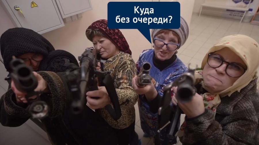 ForPost - Новости : Крымчане устроили стрельбу из-за очереди в поликлинике