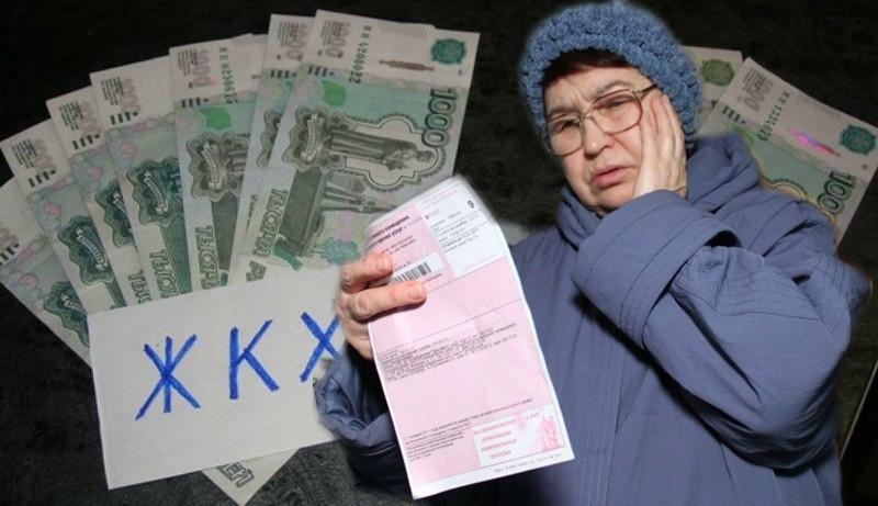 ForPost - Новости : Россияне устроили коммунальный бунт из-за «разорительных платежей за тепло»