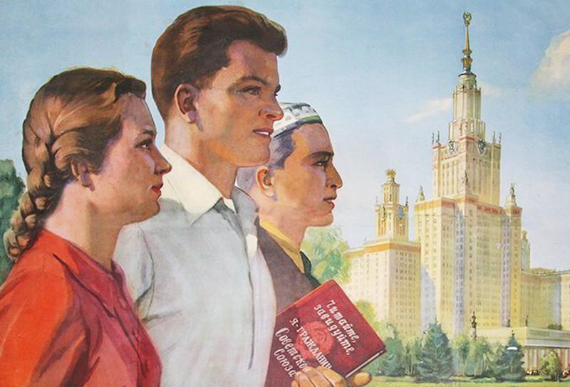 ForPost - Новости : Хорошо забытое новое: в России вновь перетряхнут систему сдачи ЕГЭ