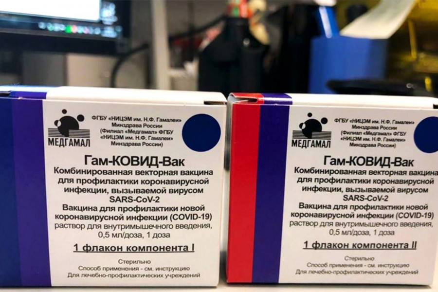 ForPost - Новости : В Севастополе стартовала массовая вакцинация от коронавируса