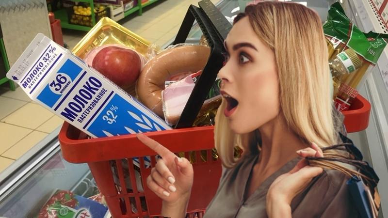 ForPost - Новости : Не может быть: в России рванула вверх продуктовая инфляция