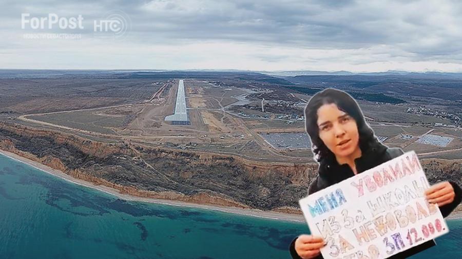 ForPost - Новости : Качаем прессу: Бараки в Севастополе, Бельбек для элиты, скандальное увольнение