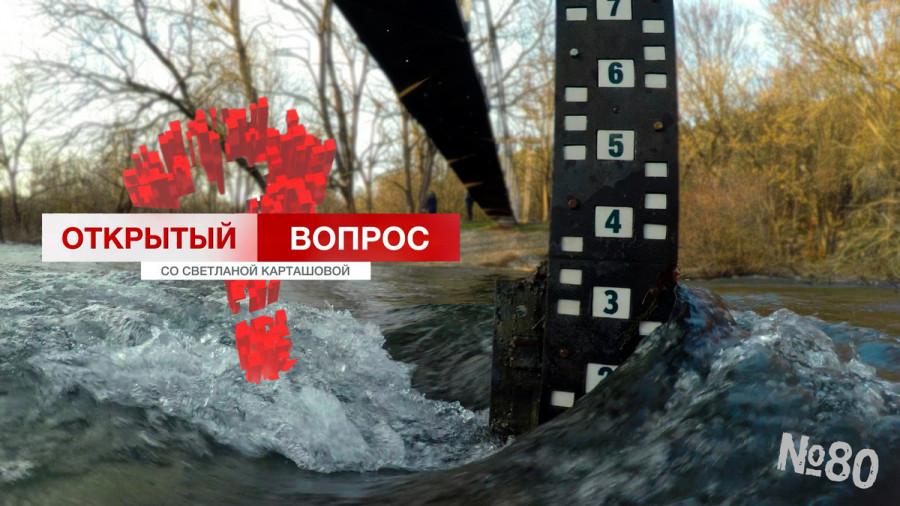 ForPost - Новости : Открытый вопрос. Большая вода идет на Севастополь?