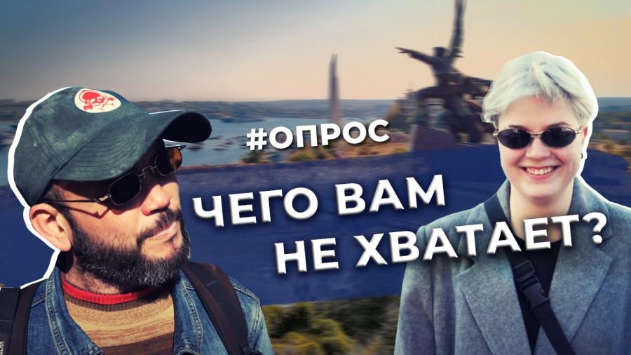 ForPost - Новости : Какой музей нужен севастопольцам на Хрустальном. Опрос