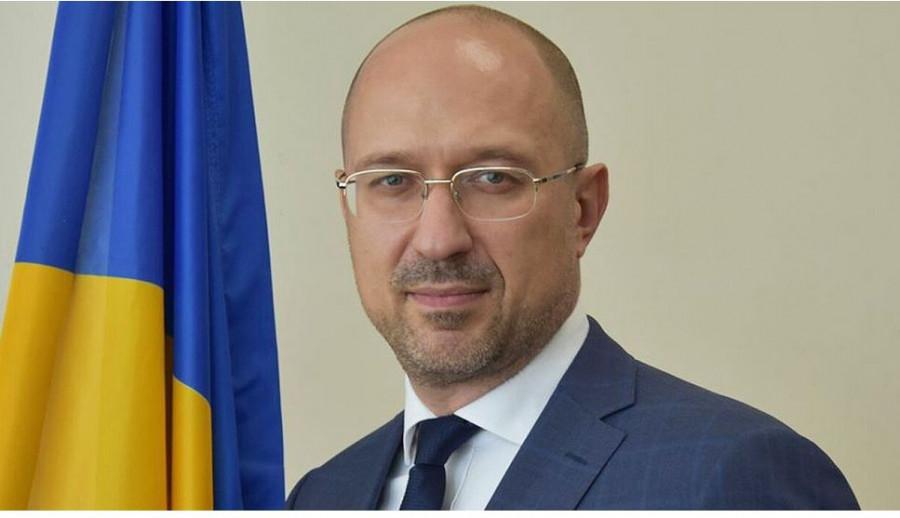 ForPost - Новости : Денис Шмыгаль может покинуть пост премьера Украины