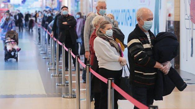ForPost - Новости : Вакцинный туризм в Россию набирает обороты