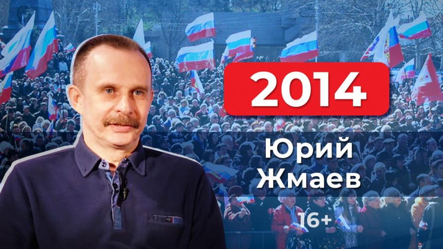 ForPost - Новости : Севастопольцы никогда не считали себя частью Украины