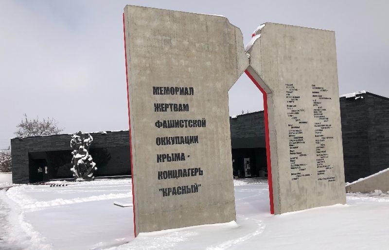 ForPost - Новости : Выставка к 100-летию художника-узника открылась в мемориале «Красный» в Крыму