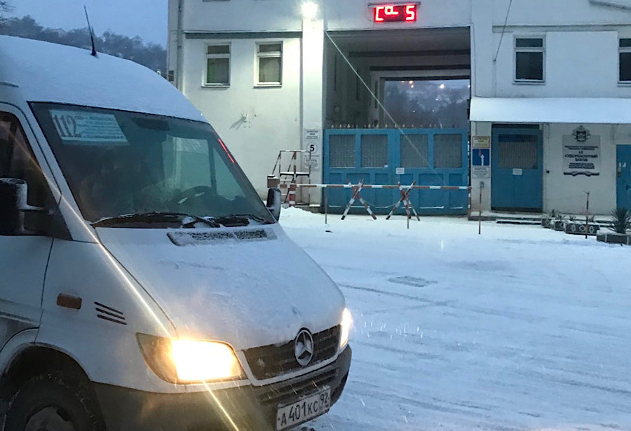ForPost - Новости : Гололёд и работа дорожников в Севастополе привели к конфликту в топике