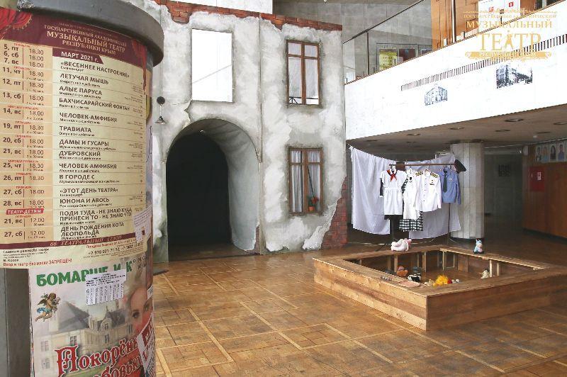 ForPost - Новости : Первый мюзикл о Симферополе представят в музыкальном театре столицы Крыма