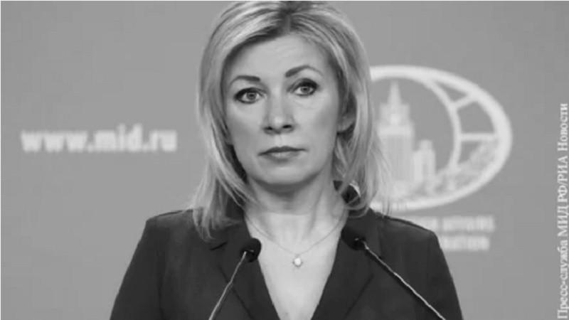 ForPost - Новости : Захарова ответила на санкции США по «Северному потоку»