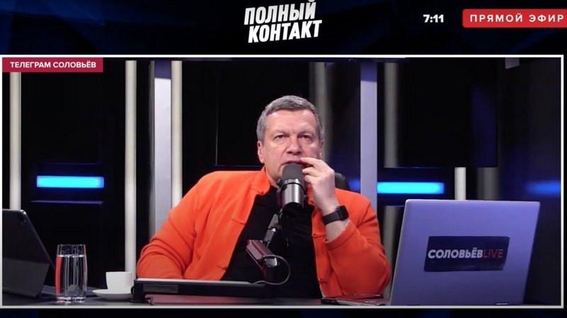 ForPost - Новости : Соловьёв сделал заявление о своей зарплате в 52 миллиона рублей