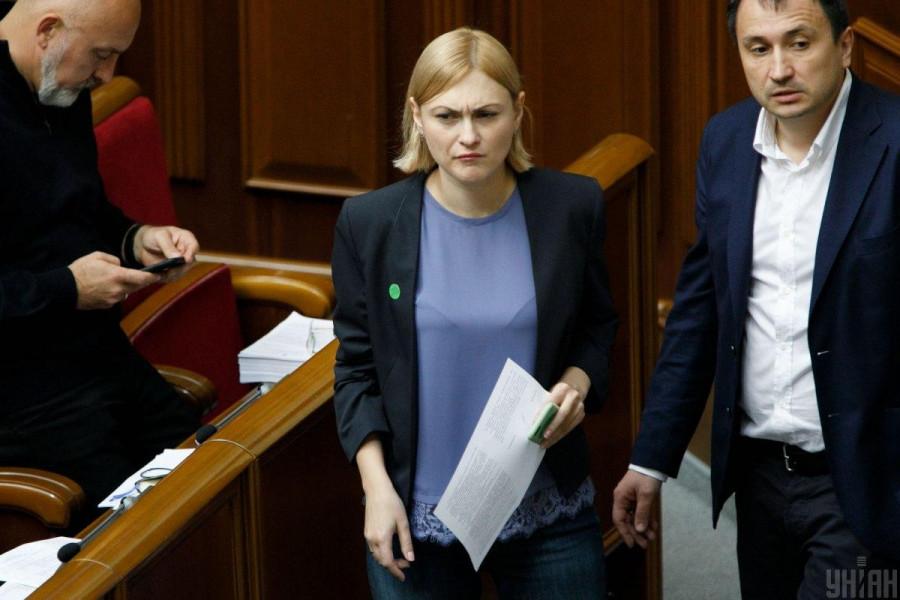 ForPost - Новости : В Раду внесли законопроект об уголовном наказании за отрицание агрессии против Украины