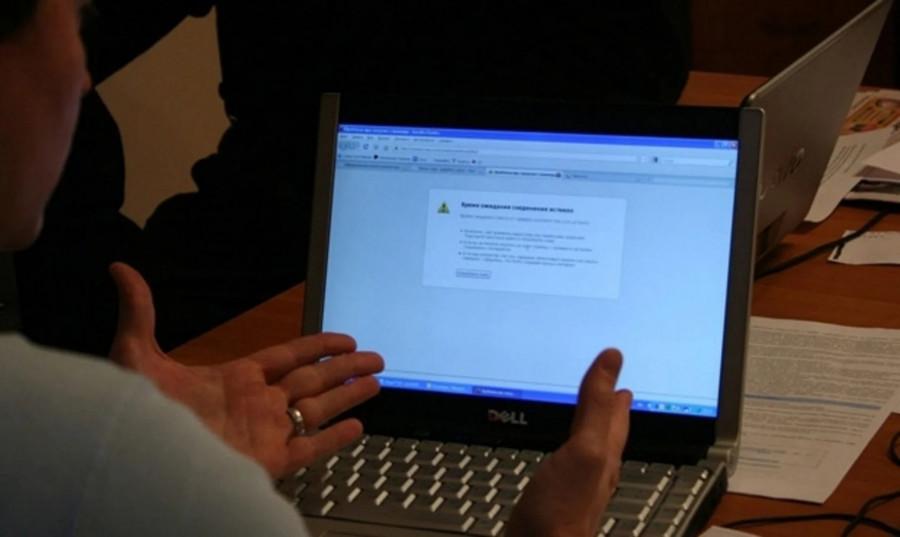 ForPost - Новости : На Украине экстренно пересмотрели решение о блокировании 426 сайтов
