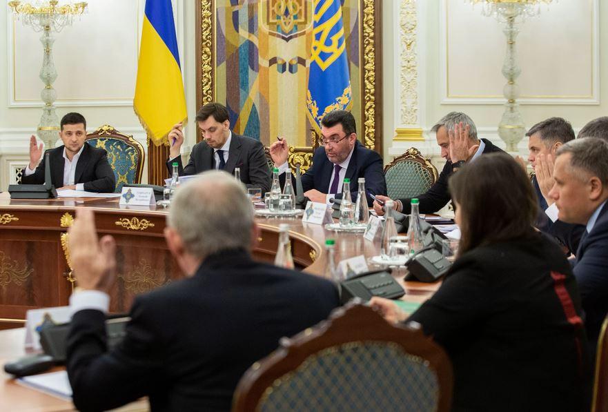 ForPost - Новости : СНБО Украины ввел санкции в отношении еще 10 человек