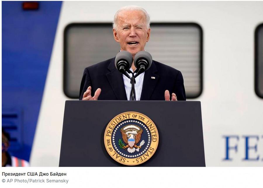 ForPost - Новости : Байден призвал Иран действовать осторожно после удара в Сирии